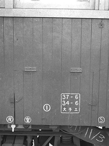 6003fuji28-02.jpg