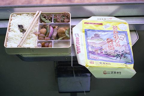 780129kuwana002.jpg