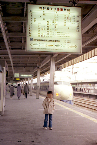 780129kuwana003.jpg