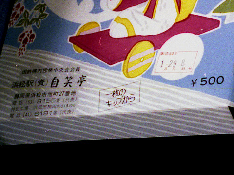 780129kuwana006-02.jpg