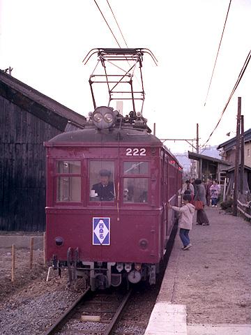 780129kuwana020.jpg