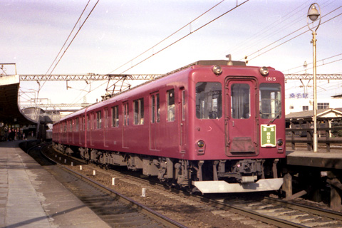 780129kuwana026.jpg