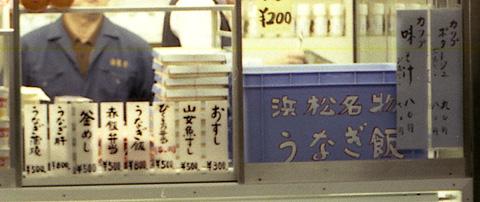 780129kuwana036-02.jpg