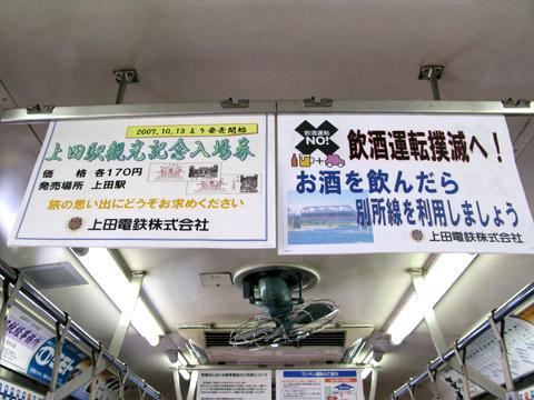 ueda002.jpg
