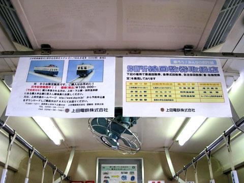 ueda005.jpg