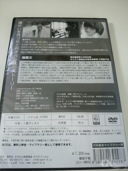DSC_0107.jpg