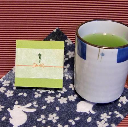 お茶と和菓子.jpg