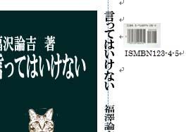 ISMBN.jpg