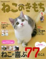 img_cat_cover.jpgsss.jpg