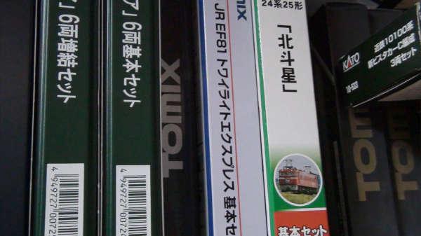 xxx02724.jpg