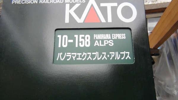 xxxx01381.jpg