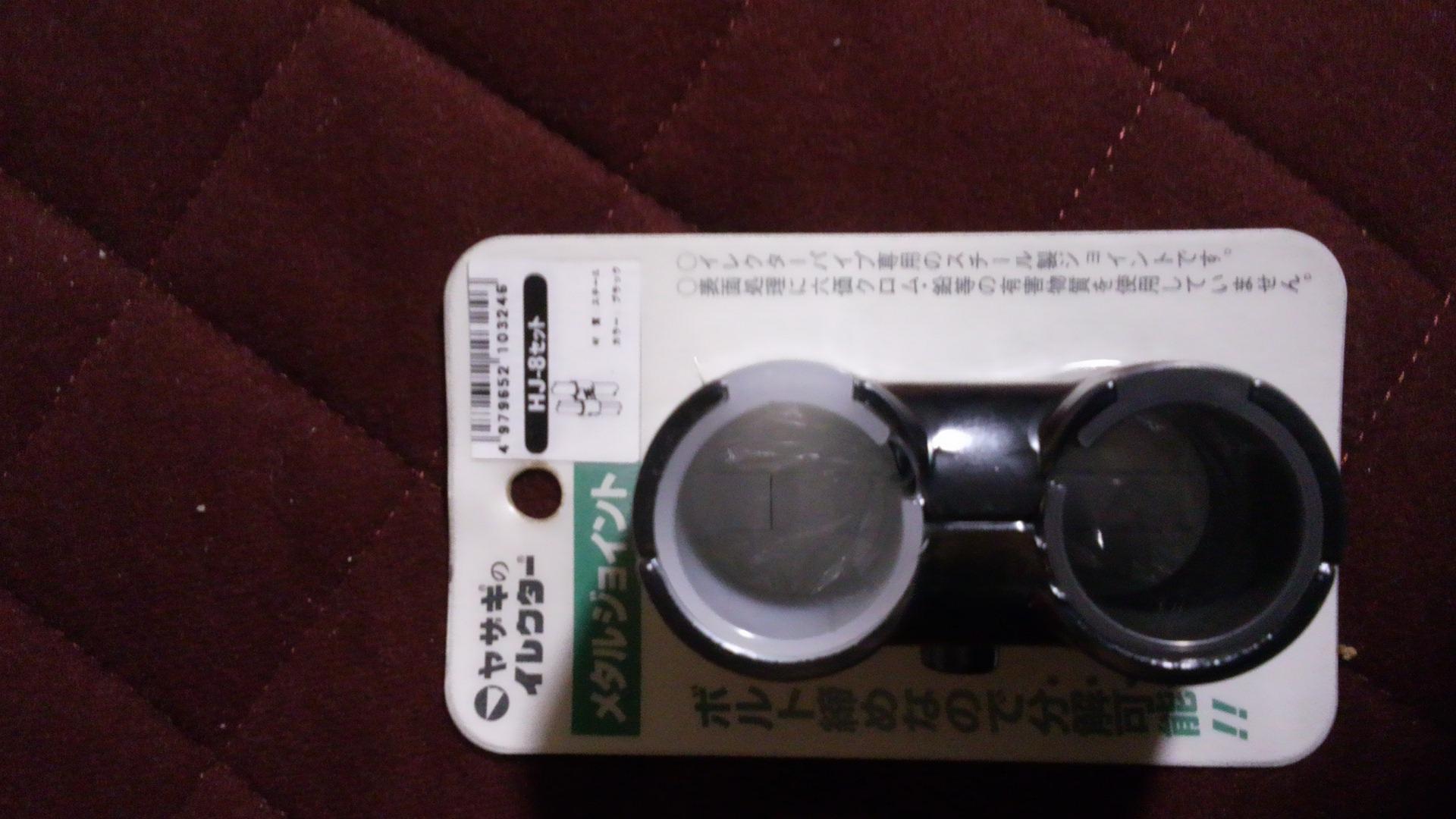 DCIM0233.JPG