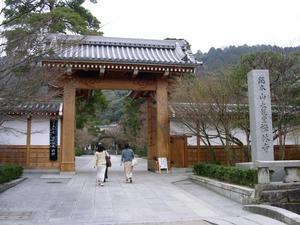 永観堂入り口1.jpg