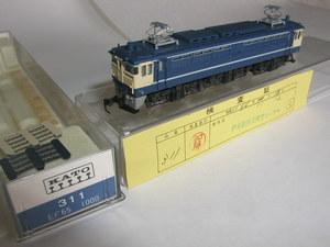 P1010127.JPG