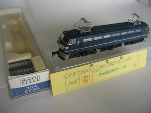 P1010134.JPG