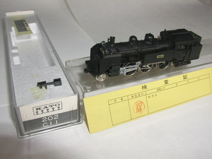 P1010137.JPG