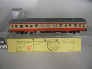 P1010147.JPG