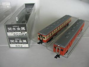 P1010154.JPG