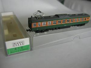 P1011080.JPG