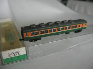 P1011082.JPG
