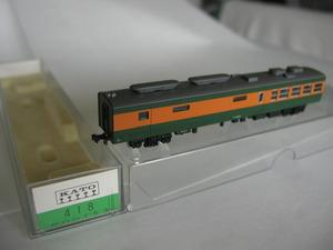 P1011084.JPG