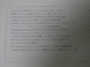 P1011345.JPG