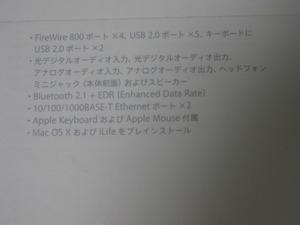 P1011346.JPG