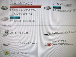 P1015807.JPG