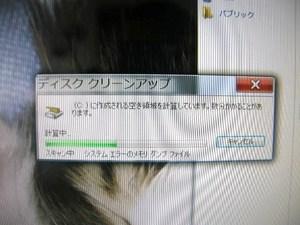 P1015809.JPG