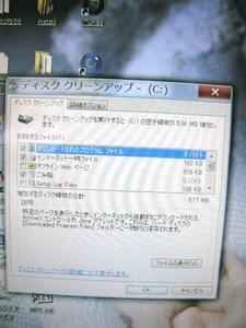 P1015810.JPG