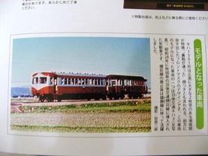 P2240030.JPG