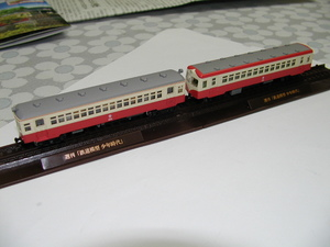 P2240040.JPG