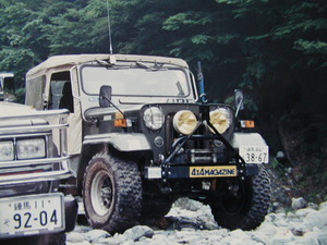 P4260869.JPG