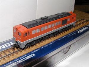 P5154158.JPG