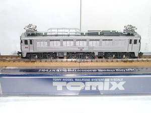 P5164188.JPG