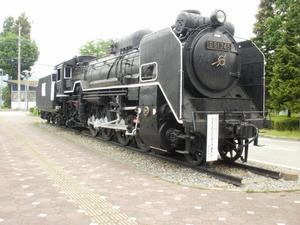 P6050057.JPG