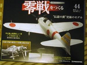 P7045280.JPG