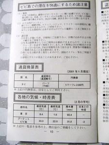 P9046566.JPG