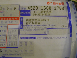 P9106653.JPG