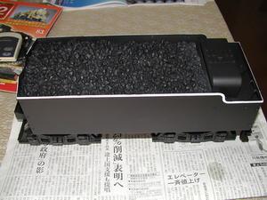 P9210206.JPG