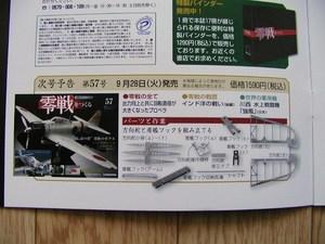 P9257056.JPG