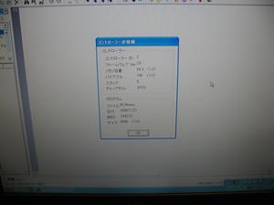 PA270417.JPG