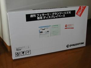 PC051090.JPG