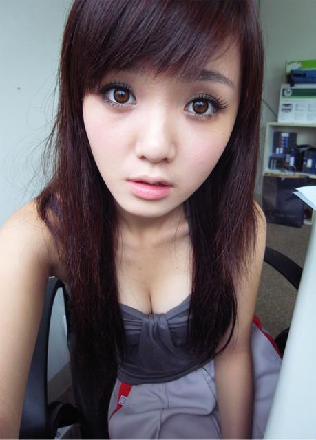 images of Cewe Bening Asia Cutie