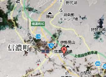 KobayashiIssa01.jpg