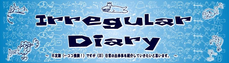 Irregular Diary.jpg