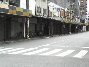 駅西銀座のようす2.jpg
