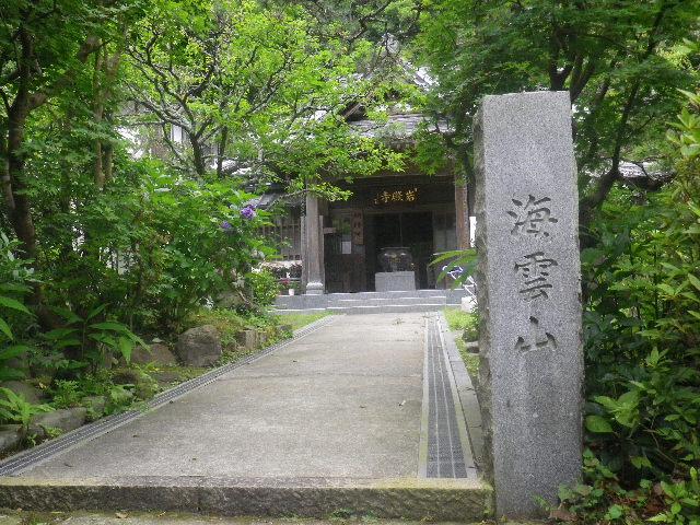 f01)   16.06.16 千三百年の貫禄! 逗子「岩殿寺」  紫陽花の頃.JPG