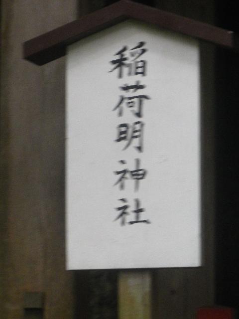 o03)   16.06.16 千三百年の貫禄! 逗子「岩殿寺」  紫陽花の頃.JPG
