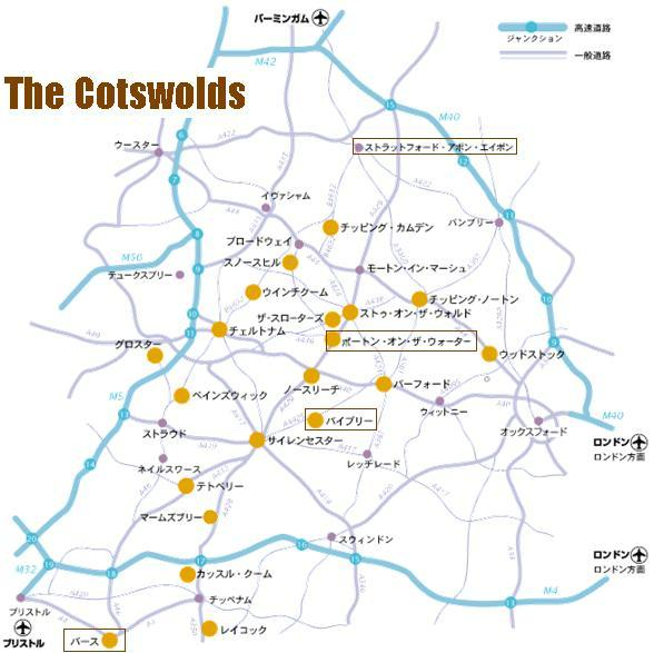 Cotswolds map.JPG